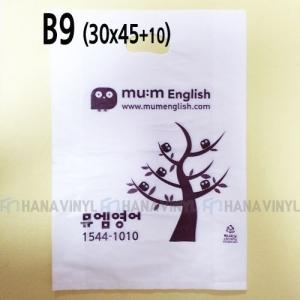 B9:30x45+5(10) 100장