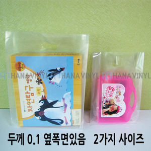 PE 투명 링봉투 100매(옆접이)