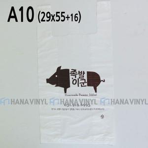 A10:29x55+8(16) 100장