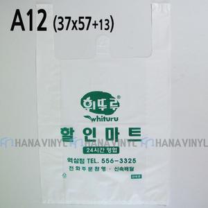 A12:37x57+6.5(13) 100장