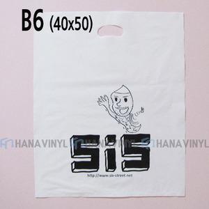 B6:40x50 100장