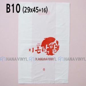 B10:29x45+8(16) 100장