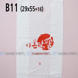 B11:29x55+8(16) 100장